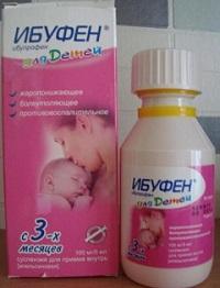 ibufen-sirop
