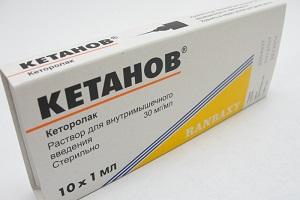 ketanov-2
