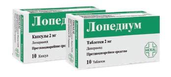 lopedium-tabletki