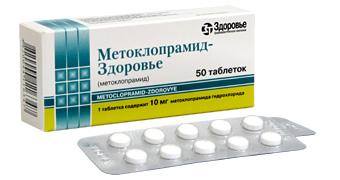 metoklopramid-tabletki