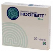 noopept-10vu