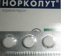 norkolut-2