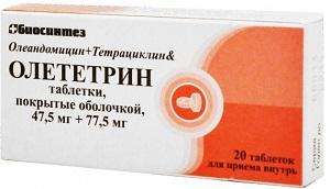 oletetrin-2