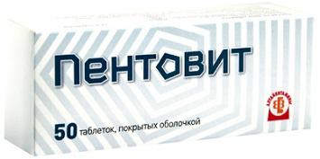 pentovit-tabletki