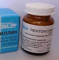 pentoksifillin-1