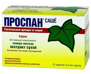 prospan-sashe