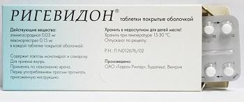 rigevidon-2