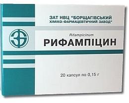 rifampicin-rastvor