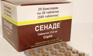 senade-tabletki