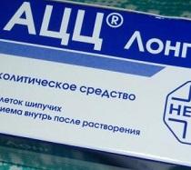 tabletki-acc-long