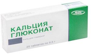 tabletki-glyukonat-kalciya