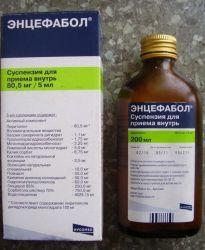 encefabol-2