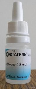kapli-oftagel