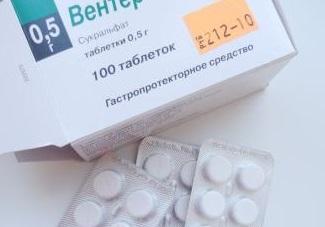 tabletki-venter