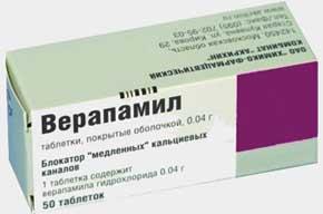 tabletki-verapamil