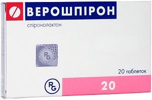 tabletki-veroshpiron