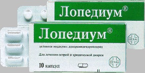 tabletki-lopedium