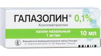 Галазолин 3