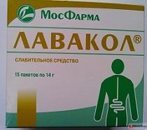 Лавакол пакетик