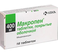 Макропен таблетки