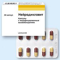 препарат нейродикловит инструкция по применению