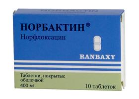 Норбактин 2