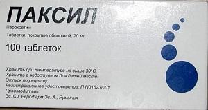 Паксил таблетки