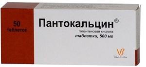 Пантокальцин таблетки