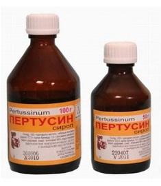 Пертуссин 1