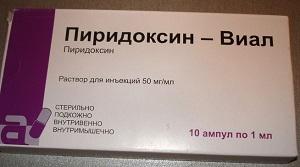 Пиридоксин раствор