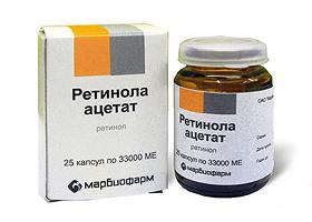 Ретинола ацетат капсулы