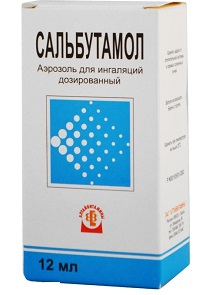 salbutamol-aerozol