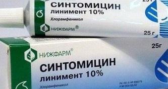 Синтомициновая