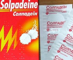 Солпадеин таблетки
