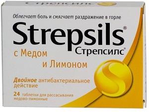 strepsils-2