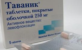 tavanik-250