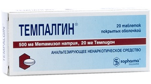 tempalgin-2