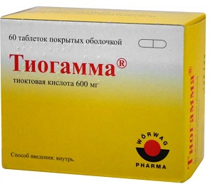 Тиогамма 600