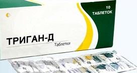 Триган-Д таблетки