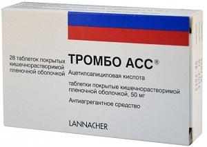 ТромбоАСС таблетки