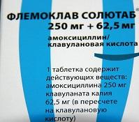 Флемоклав солютаб таблетки