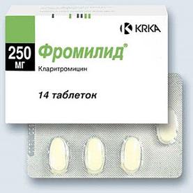 Фромилид УНО таблетки