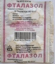 ftalazol-2