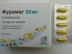 furamag-2