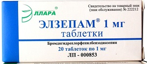 elzepam-tabletki1