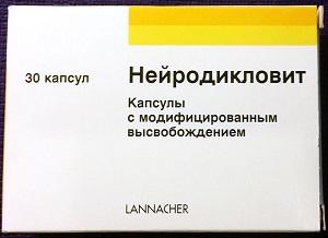 капсулы Нейродикловит