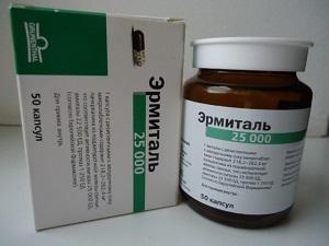 kapsuly-ermital