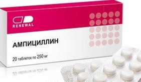 таблетки Ампициллин