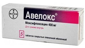 Авелокс 400