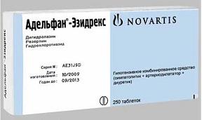 Адельфан таблетки